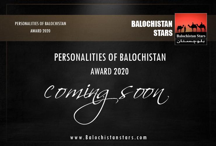 Balochistan Stars