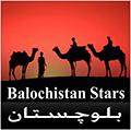 Balochistanstars.com
